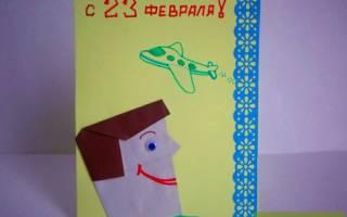 Мастер-класс — открытка «Первым делом самолеты» на 23 февраля