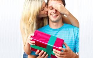 Что подарить любимому на 23 февраля