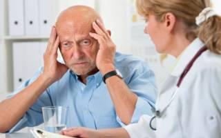 Болезнь Паркинсона, Альцгеймера, инсульт – приговор или диагноз?
