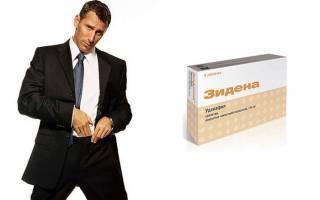 Таблетки для продления полового акта-список препаратов