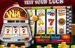 Игровой автомат «5-я авеню» онлайн  в Рокс казино