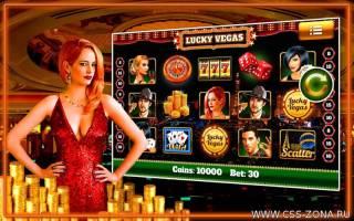 Игровые автоматы в адмирал казино онлайн: регистрация на официальном сайте