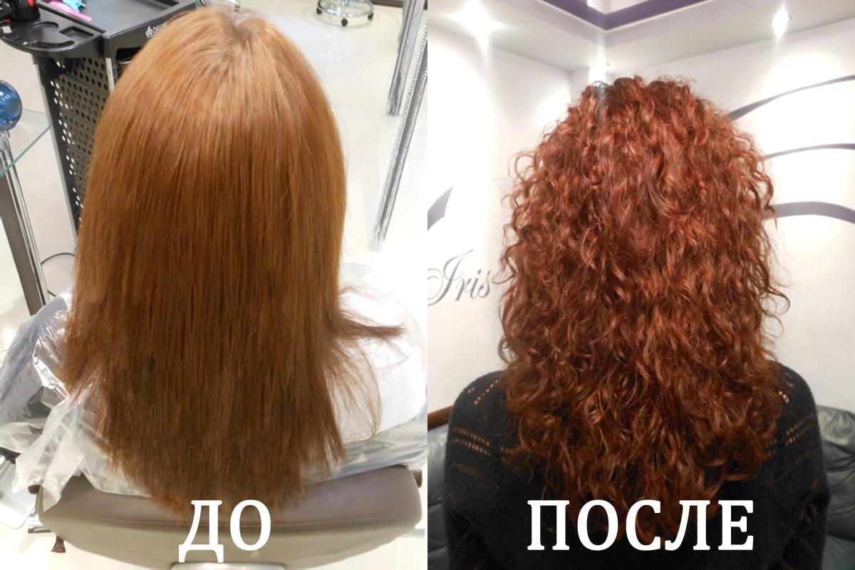 биохимия до и после фото
