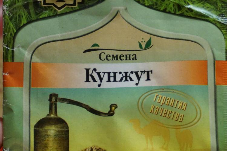 Otbivnye-iz-kurinoj-grudki-v-panirovke-6