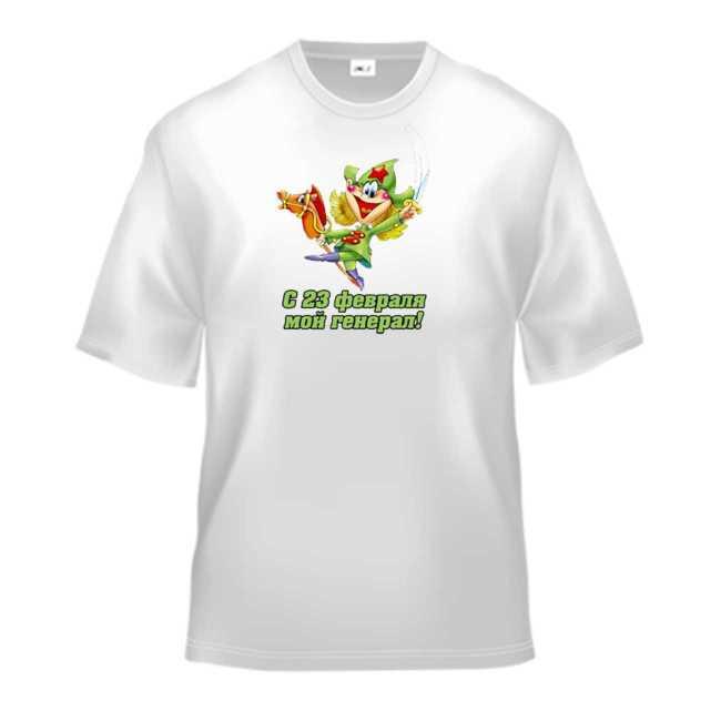 подарок мужу - футболка