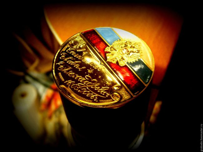 Орден с надписью на 23 февраля любимому