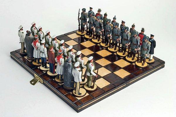 подарки дедушке на 23 февраля шахматы