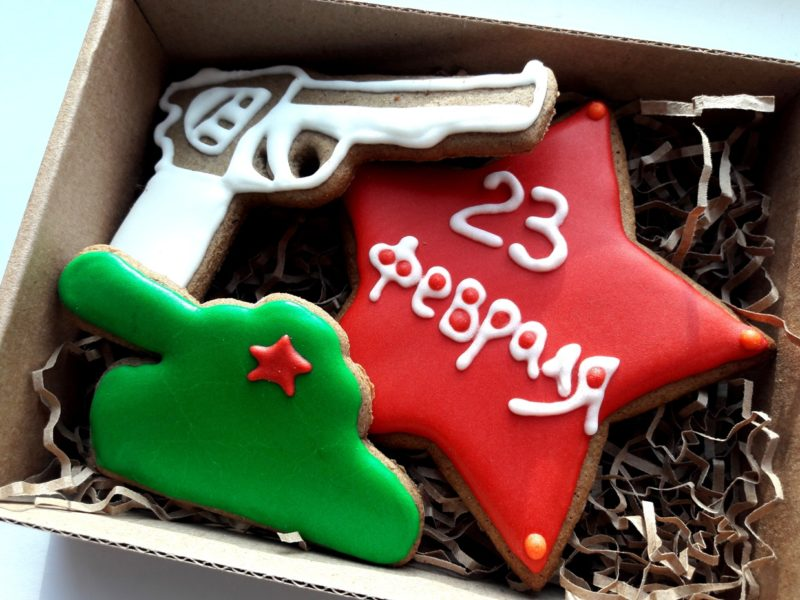 подарки на 23 февраля печенье