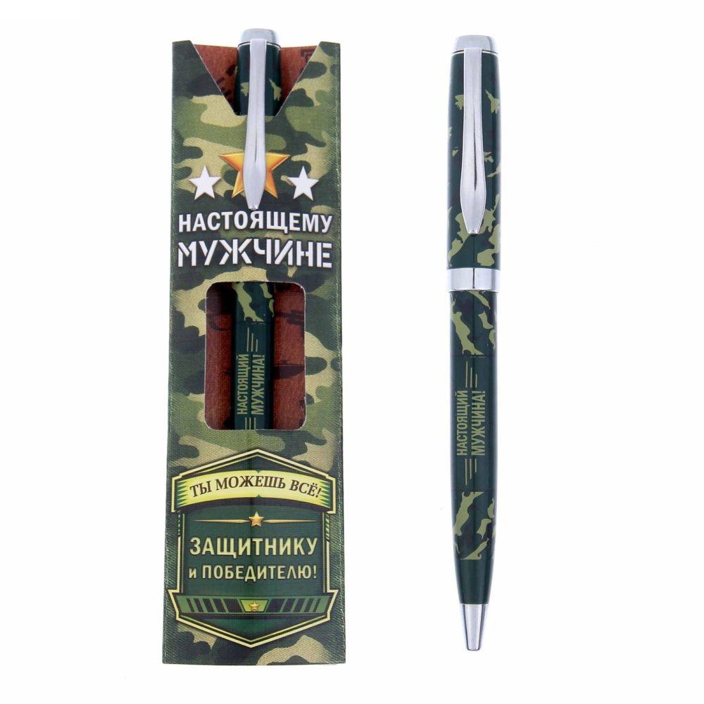 подарочная ручка для коллег
