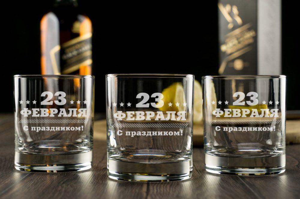 набор стаканов для начальника в подарок