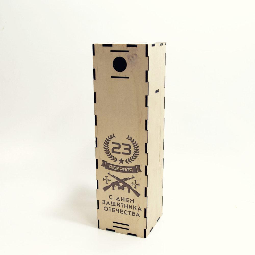 коробка для вина начальнику на праздник