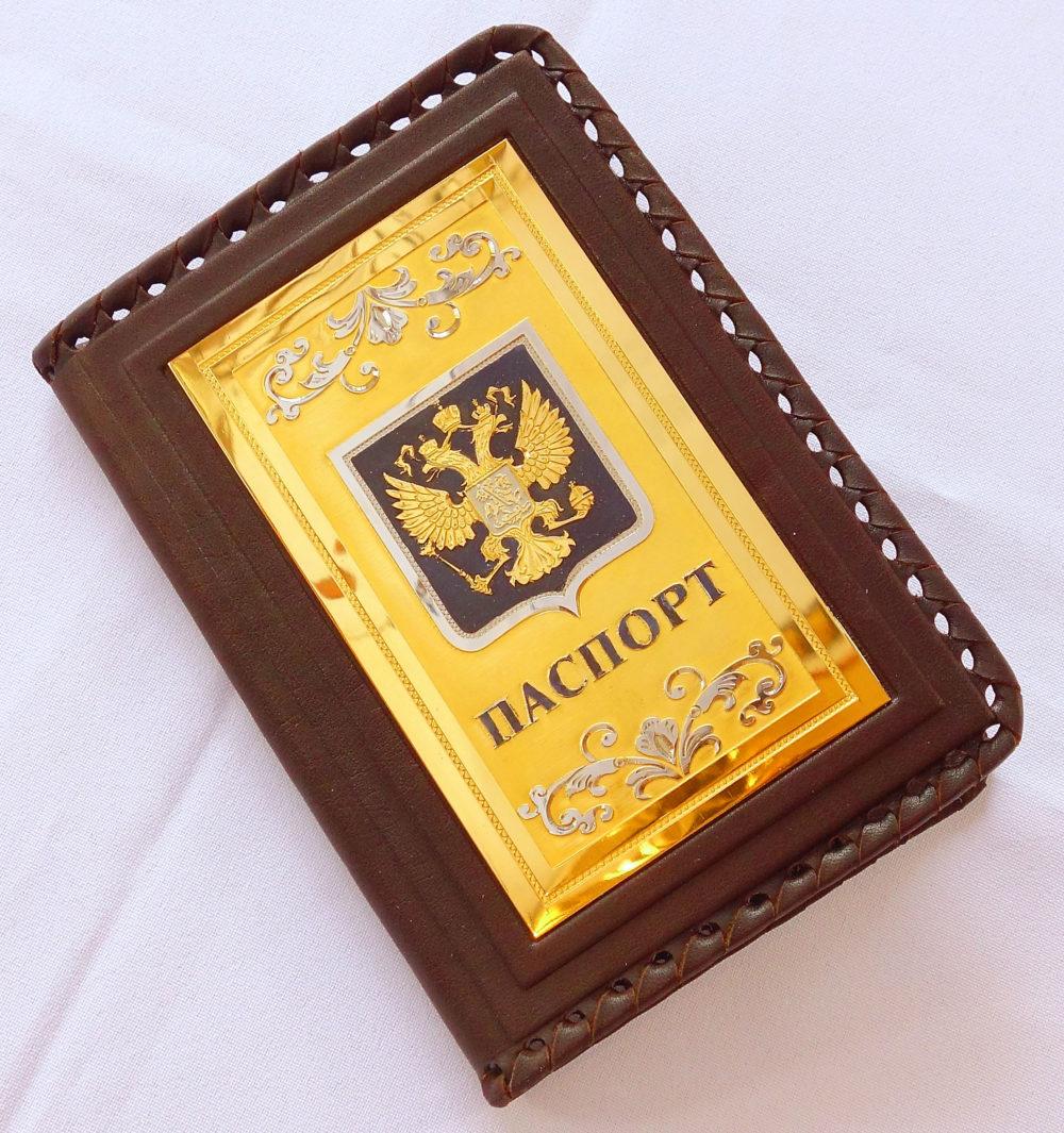 обложка для паспорта для отца на праздник