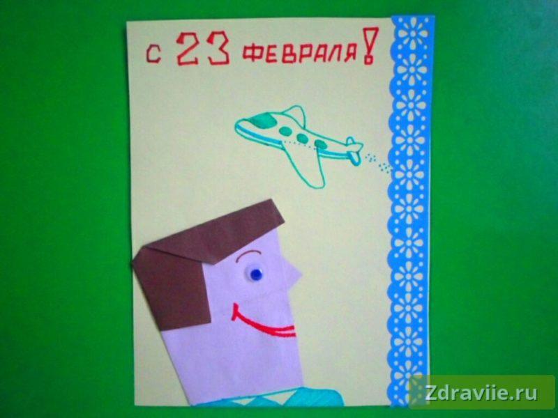 «Первым делом самолеты» открытка на 23 февраля своими руками