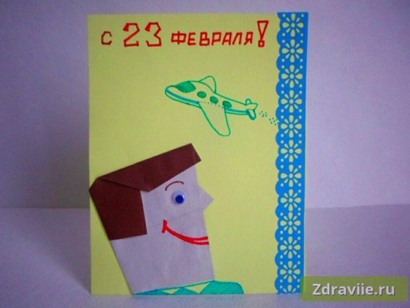 Мастер-класс - открытка «Первым делом самолеты» на 23 февраля