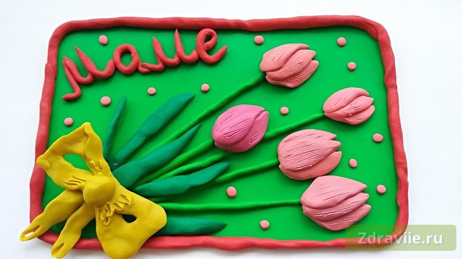 Открытка ко Дню матери с тюльпанами из пластилина