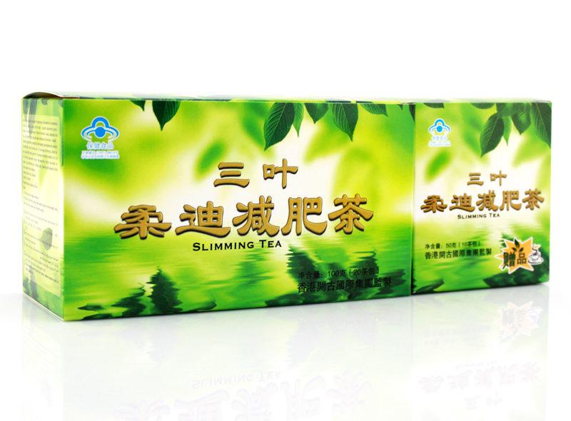 Китайский фитосбор для похудения Slimming tea