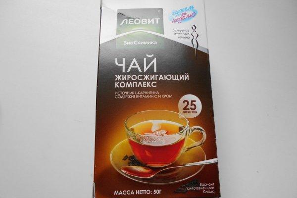Леовит чай для похудения