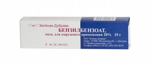 maz-ot-chesotki-benzilbenzoat-3