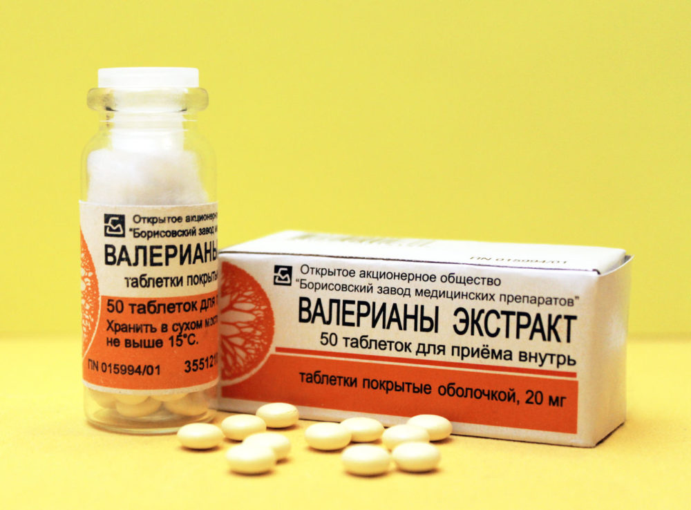 седативные препараты при высоком АД