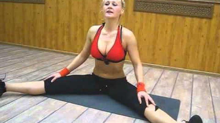 упражнение для растяжки ног