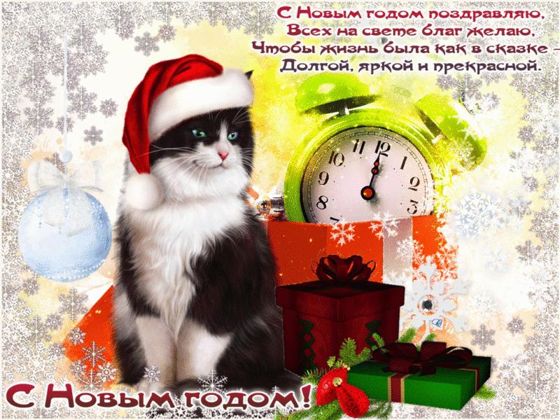 pozdravleniya-s-novym-godom-2019-1