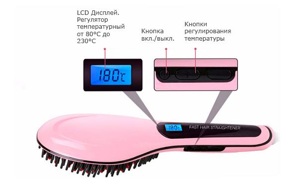 rascheska-vypryamitel-4