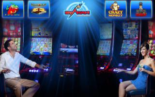 Вход в Вулкан казино игровые автоматы