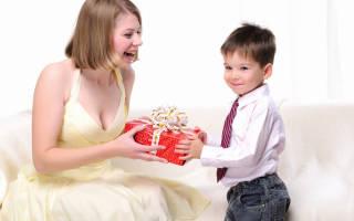 Что подарить сыну на 23 февраля