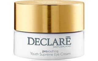 Крем для лица Declare Youth Supreme Cream: эффективное омоложение кожи