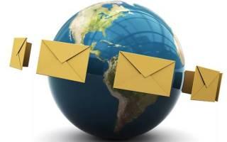 Экспресс доставка корреспонденции по России