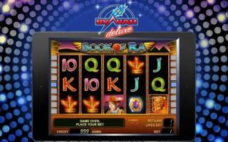 Онлайн казино Вулкан Делюкс на деньги – бездепозитное казино