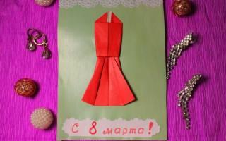 Мастер-класс «Красное вечернее платье» (открытка 8 Марта)