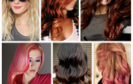 Модная покраска волос для зимы