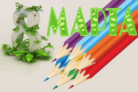 Детские поделки в детский сад на 8 марта