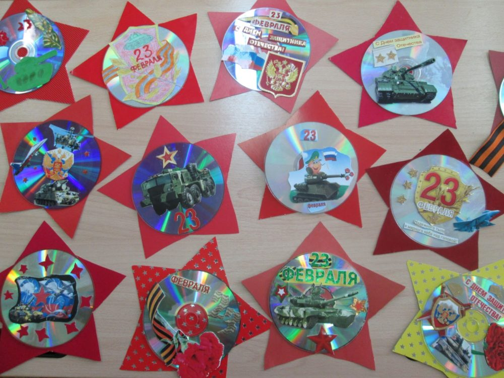диски с играми для ПК для мальчика на праздник