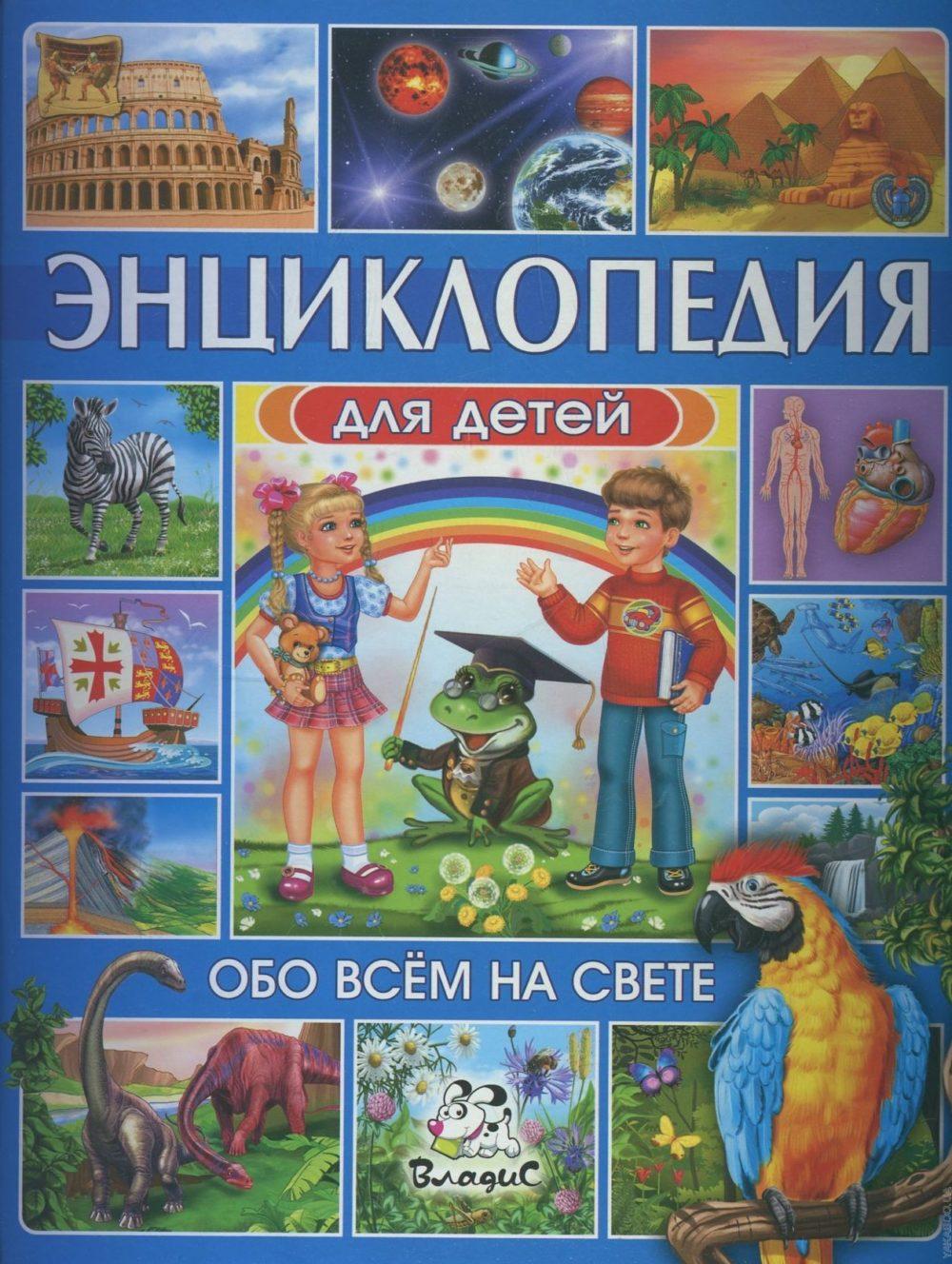 книга на 23 февраля однокласснику