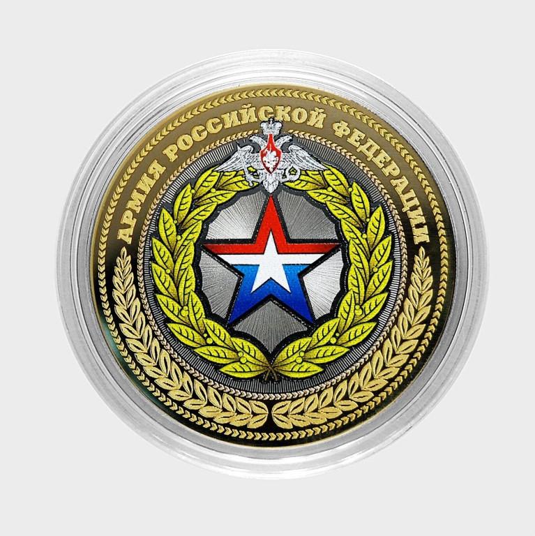 коллекционная монета для брата на 23 февраля