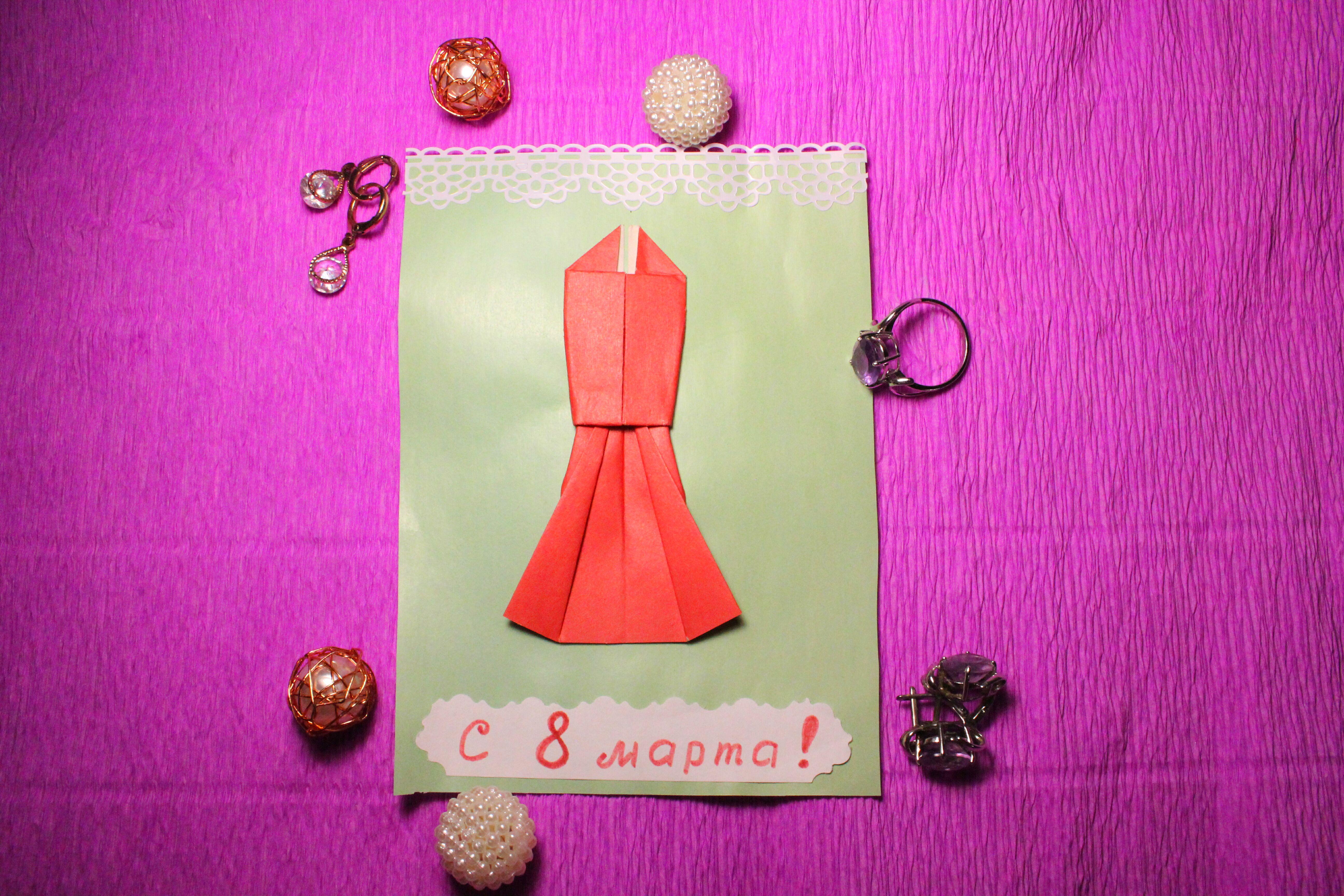 Открытка на 8 марта «Красное вечернее платье»
