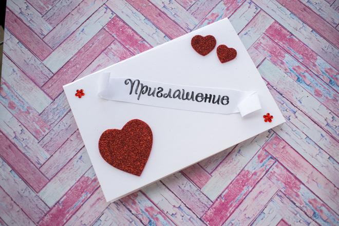 Приглашения на свадьбу своими руками - минимализм